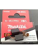 Makita Carbon Brush CB-85A