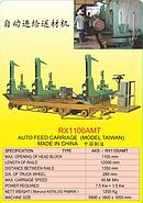 AKS Auto Feed Carriage AKS-RX1100AMT