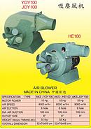 AKS Air Blower AKS-YOY100-JOY100/HE100