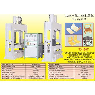 AKS One Driving Two Bentwood (Double Cylinder) And 30 Kw Dual Output High Frequency Generator
