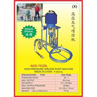 AKS High Pressure Airless Paint Machine AKS-YK28L