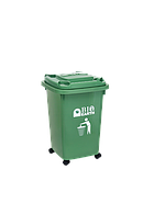 Green Leaf Tempat Sampah Bio Dustbin - 58 L (2134)