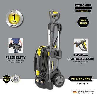 Karcher Cold Water Pressure Washer HD 5/15 C Plus