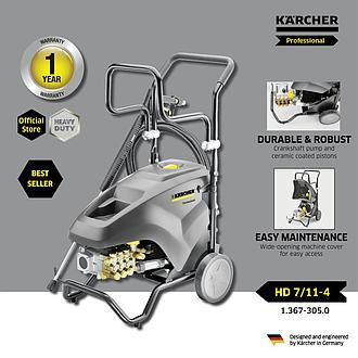 Karcher Cold Water Pressure Washer HD 7/11-4