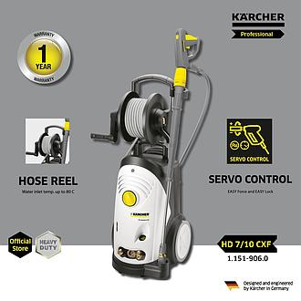 Karcher Cold-water high-pressure cleaner HD 7/10 CXF